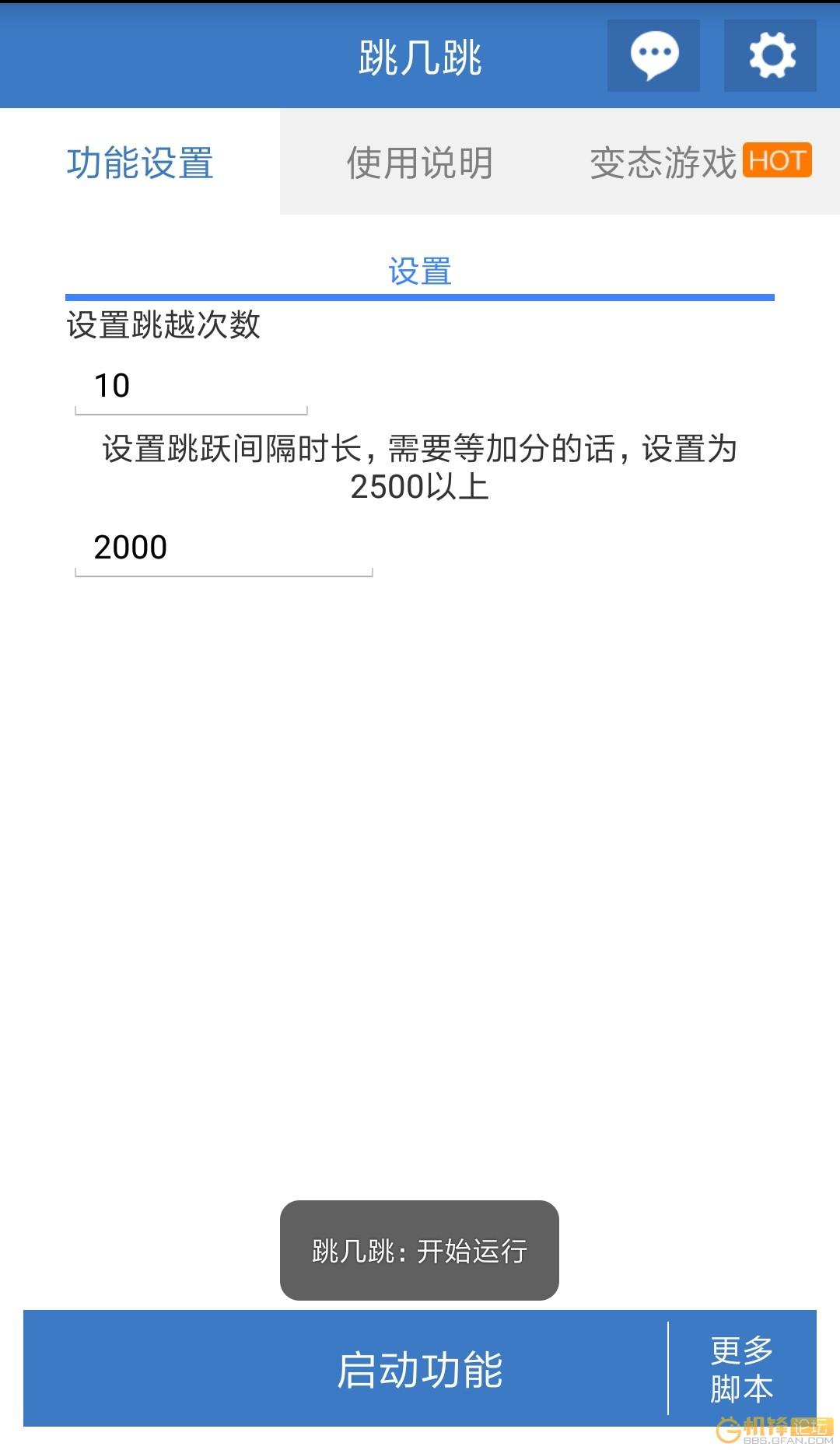 mmexport1514846711681_01.jpg
