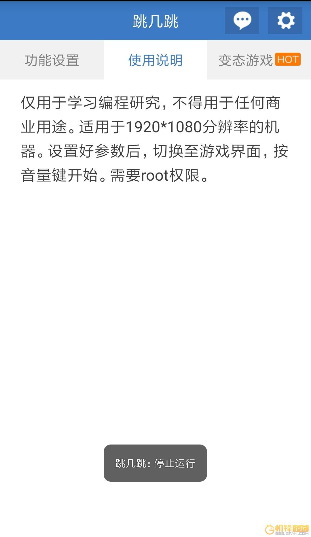 mmexport1514846716257_01.jpg