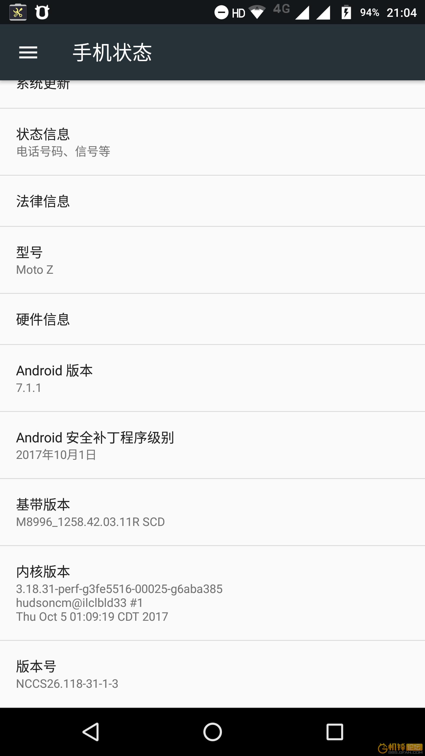 LongScreenshot_2018-01-04-21-04-44.png