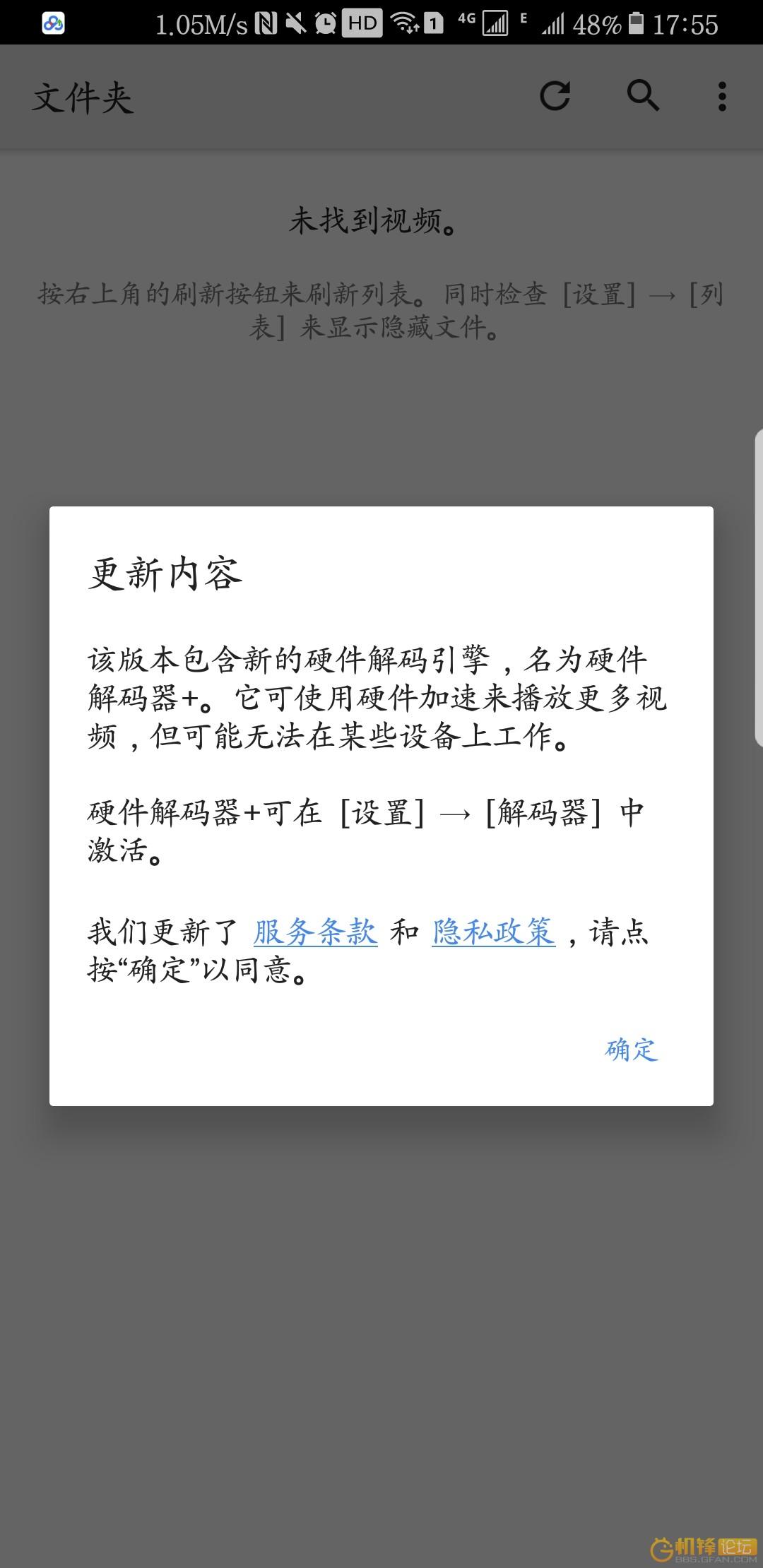 Screenshot_20180104-175512.jpg