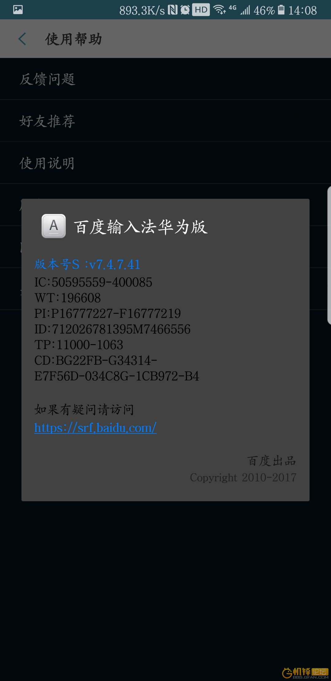 Screenshot_20180109-140801.jpg