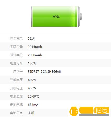 电池.png