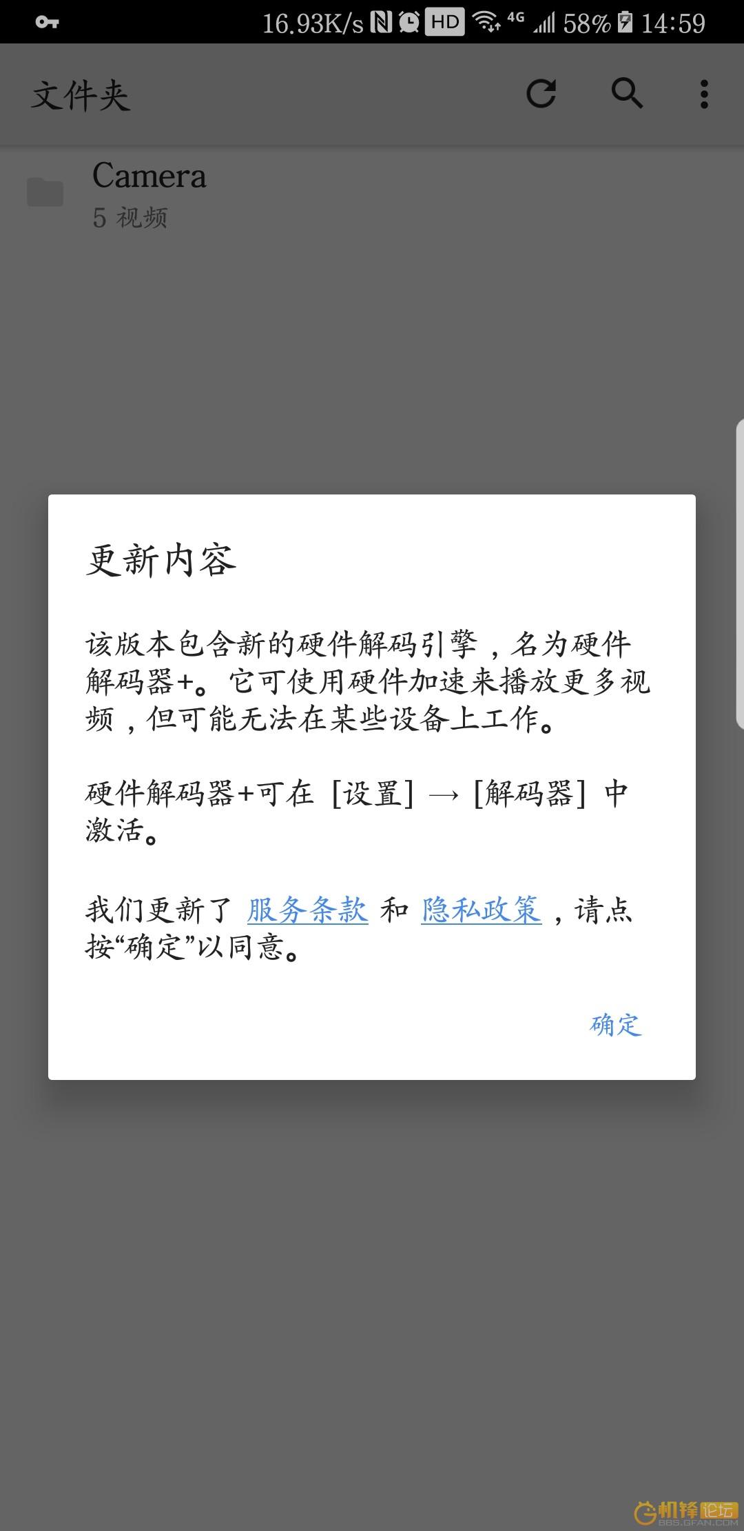 Screenshot_20180112-145925.jpg