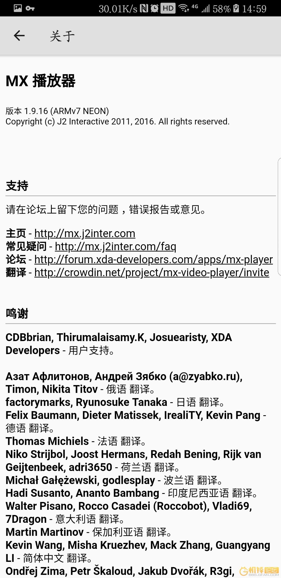 Screenshot_20180112-145932.jpg