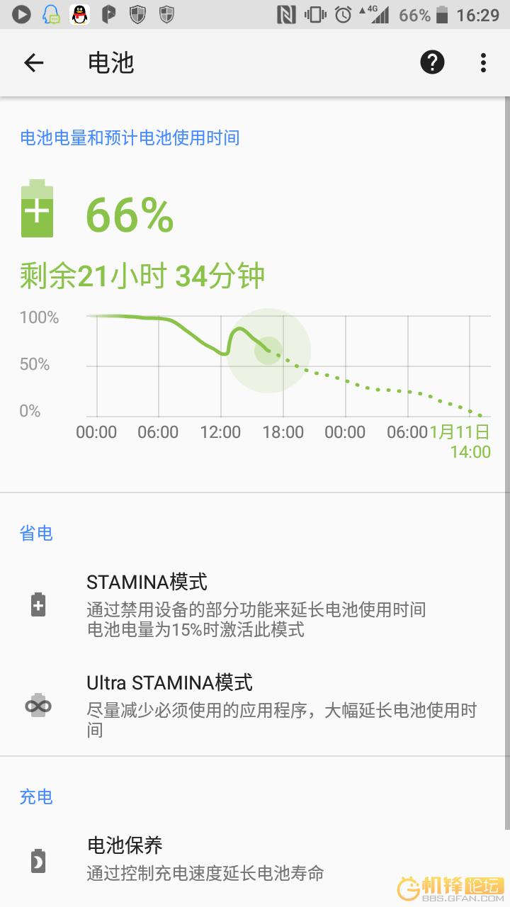 Screenshot_20180110-162945.png