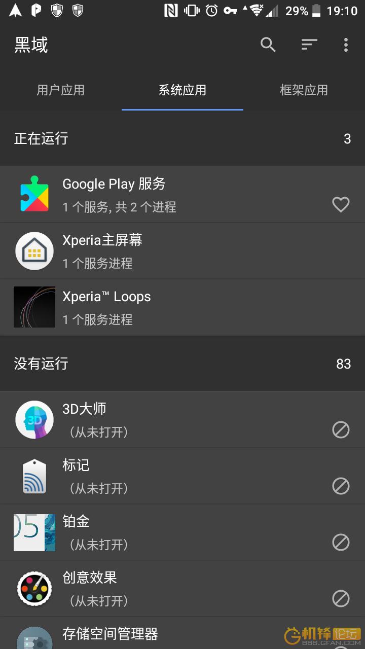 Screenshot_20180112-191054.png