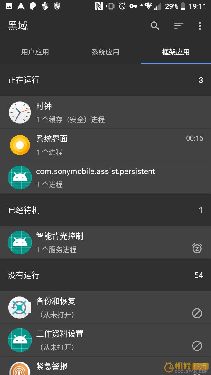 Screenshot_20180112-191104.png
