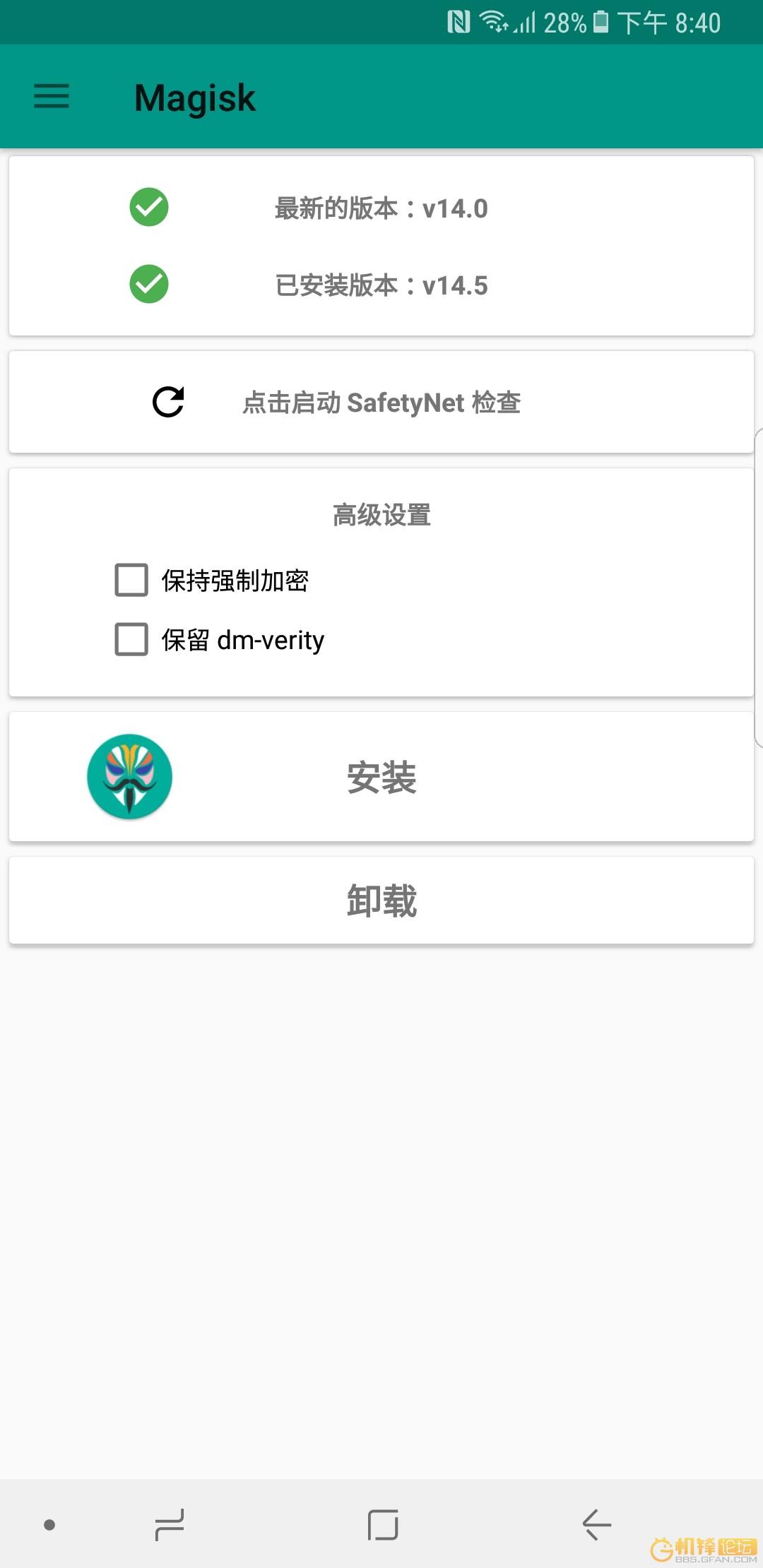 Screenshot_20171124-204003.jpg