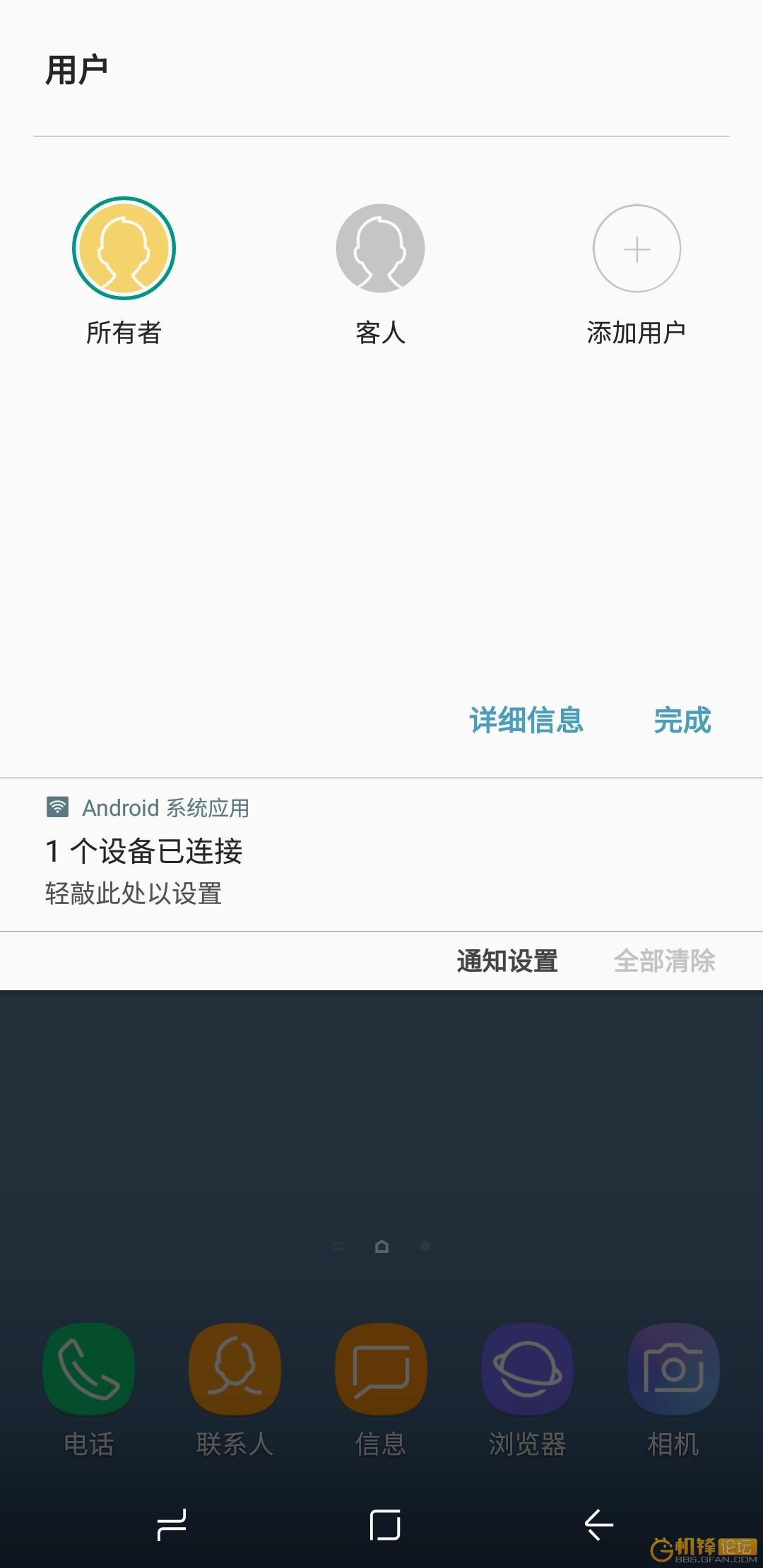 Screenshot_20171124-232332.jpg