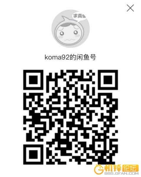 164339icy9urnqm4z95a4q.jpg.thumb.jpg