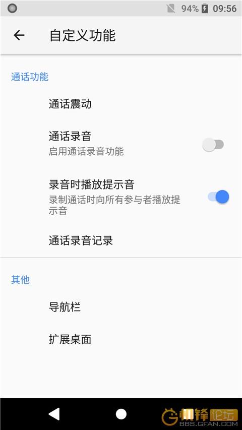 Screenshot_20171214-095604.jpg