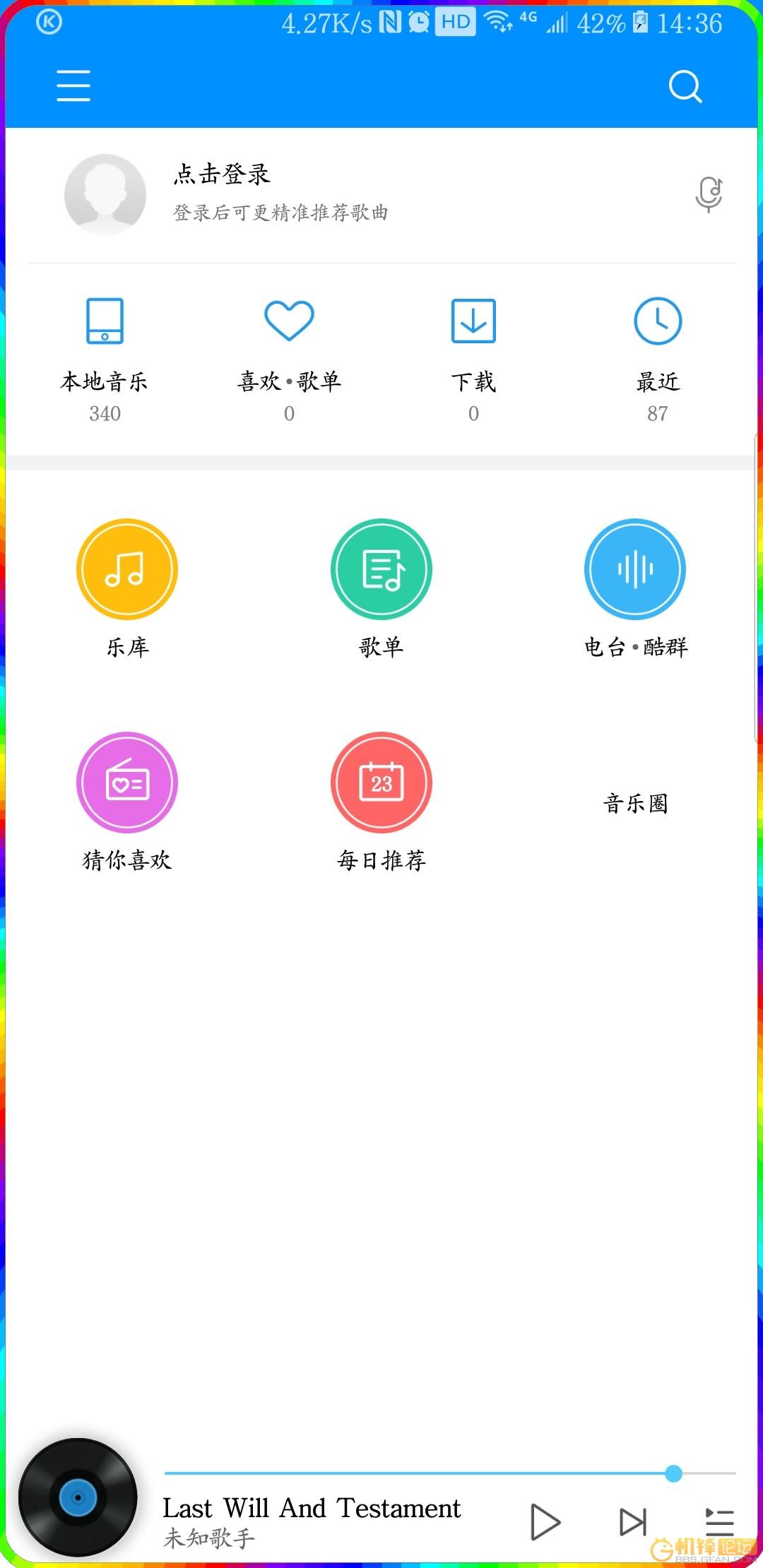 Screenshot_20180123-143625.jpg