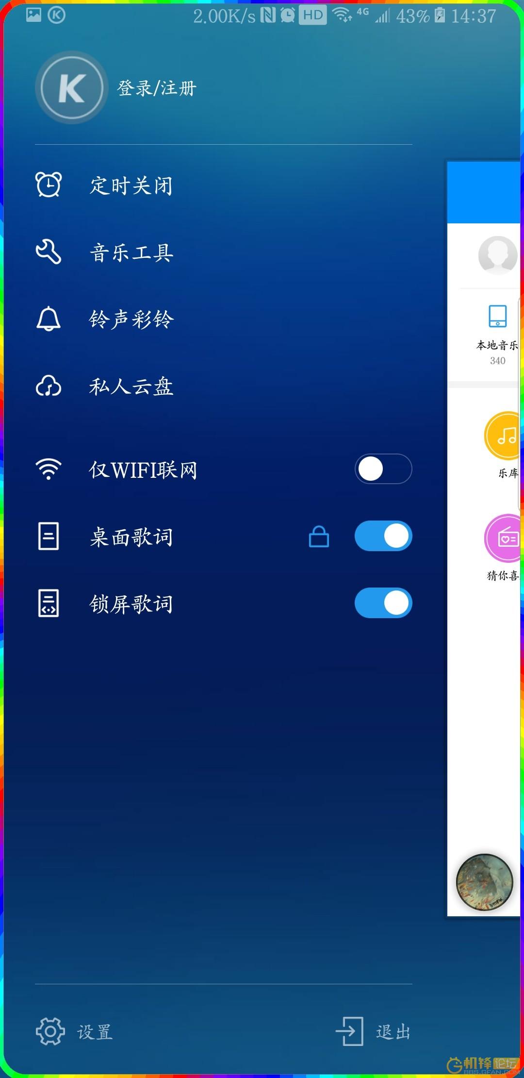 Screenshot_20180123-143749.jpg