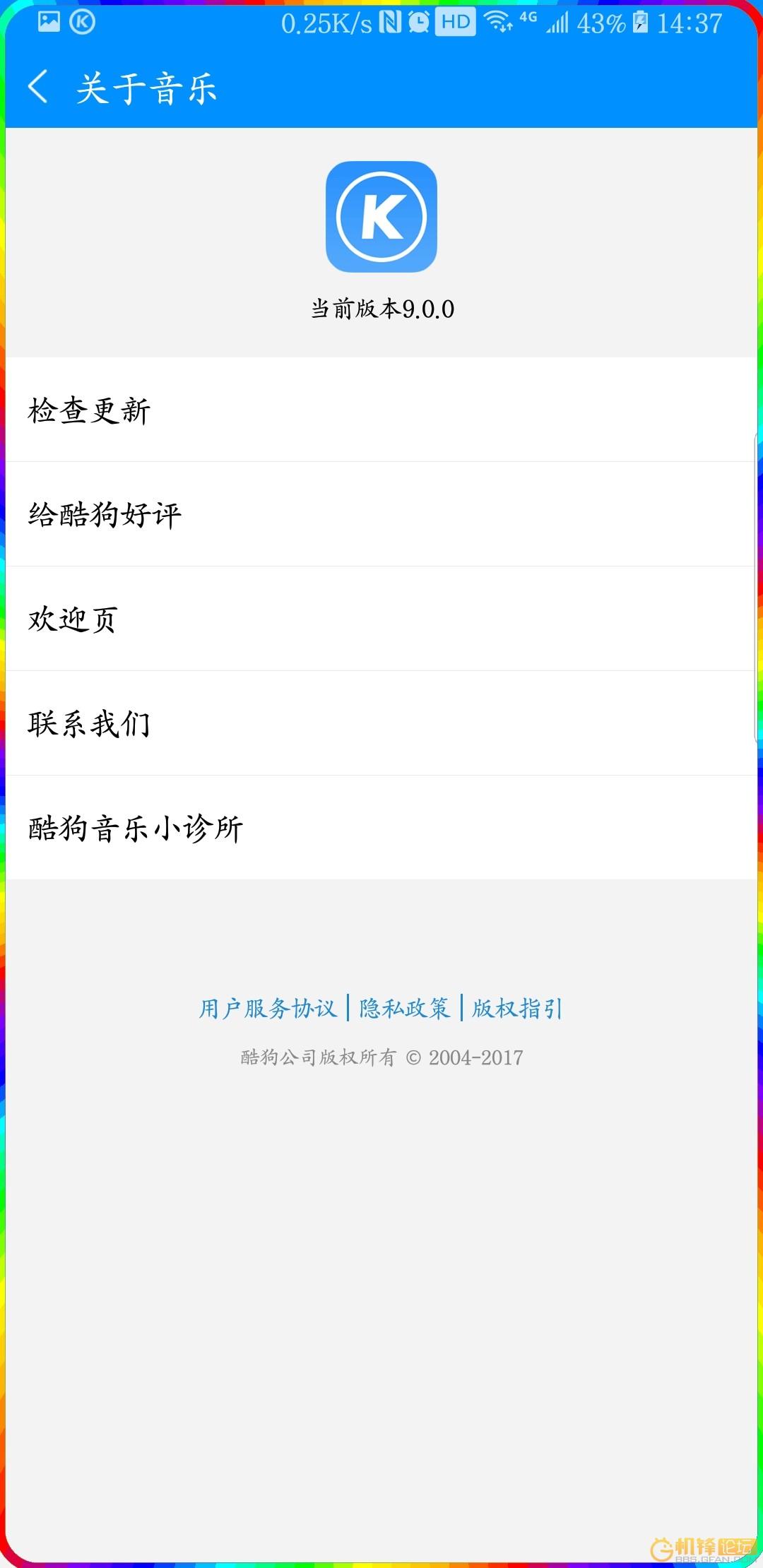Screenshot_20180123-143729.jpg