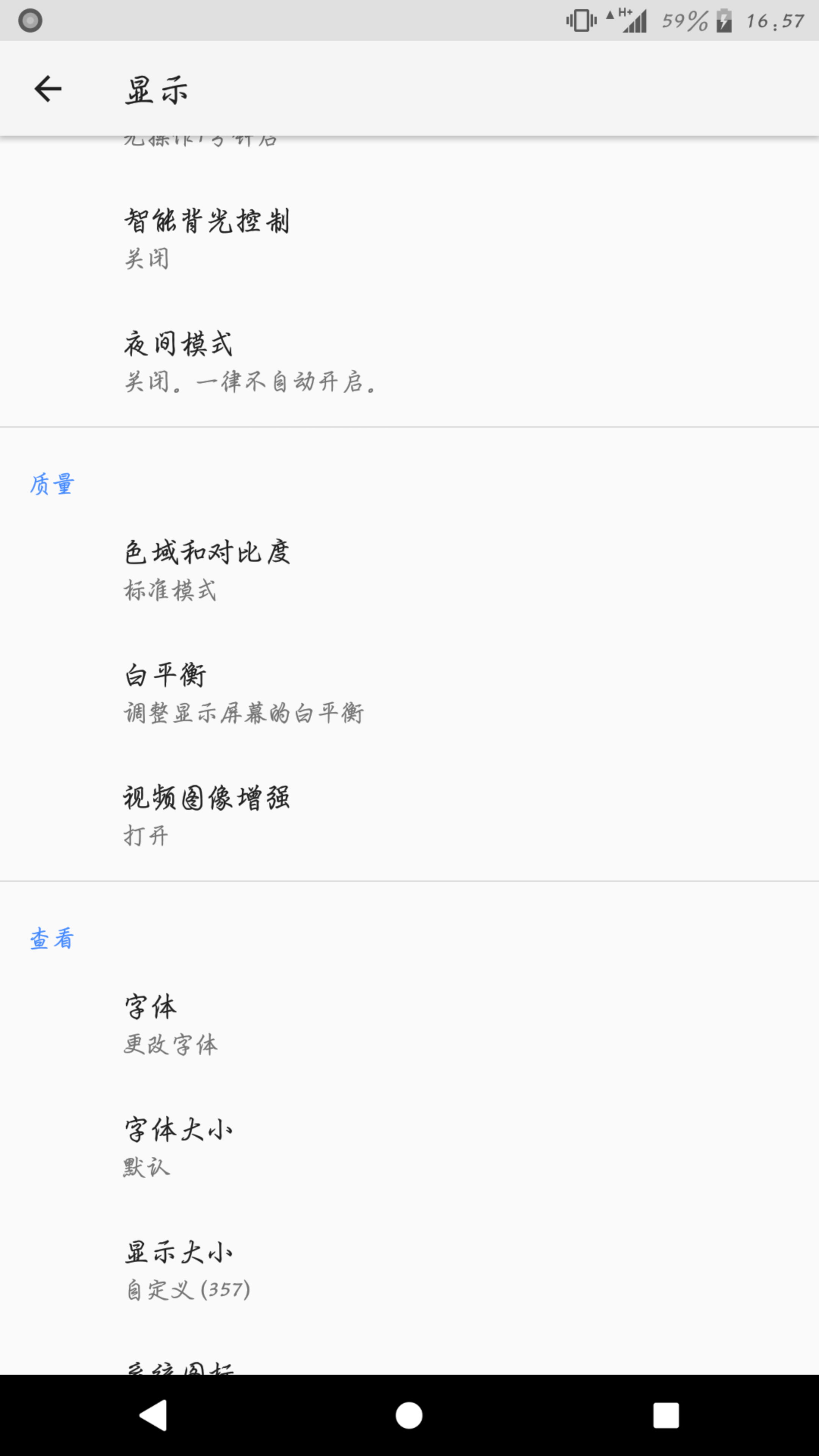 Screenshot_20180123-165754.png