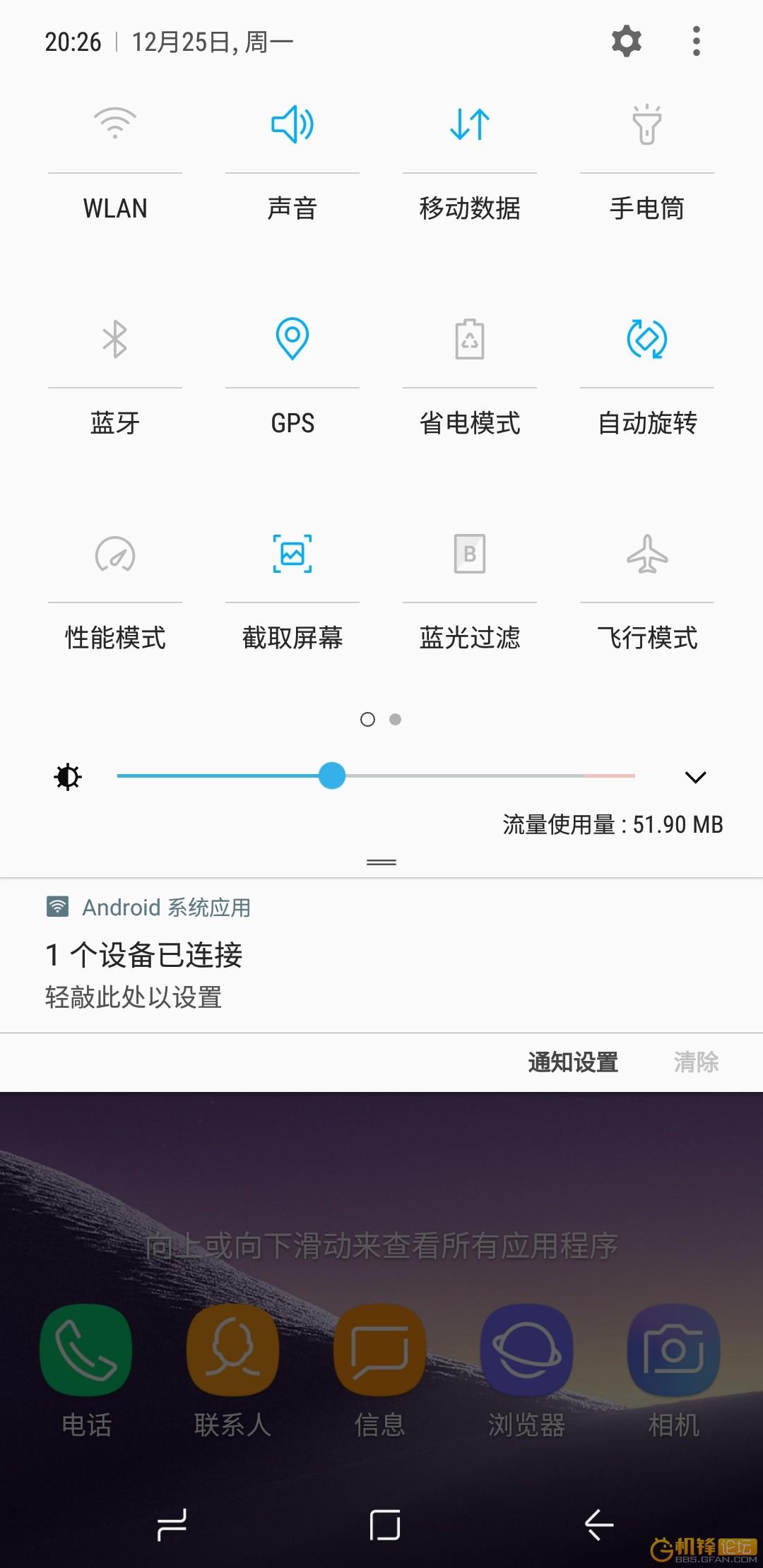 Screenshot_Samsung Experience Home_20171225-20264.jpg