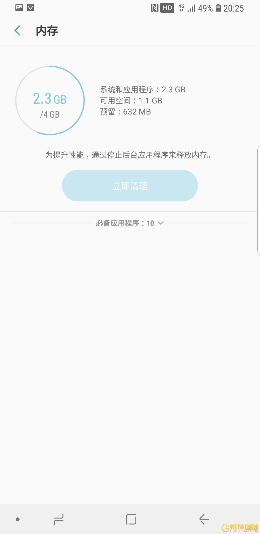 Screenshot_Smart Manager_20171225-202507.jpg