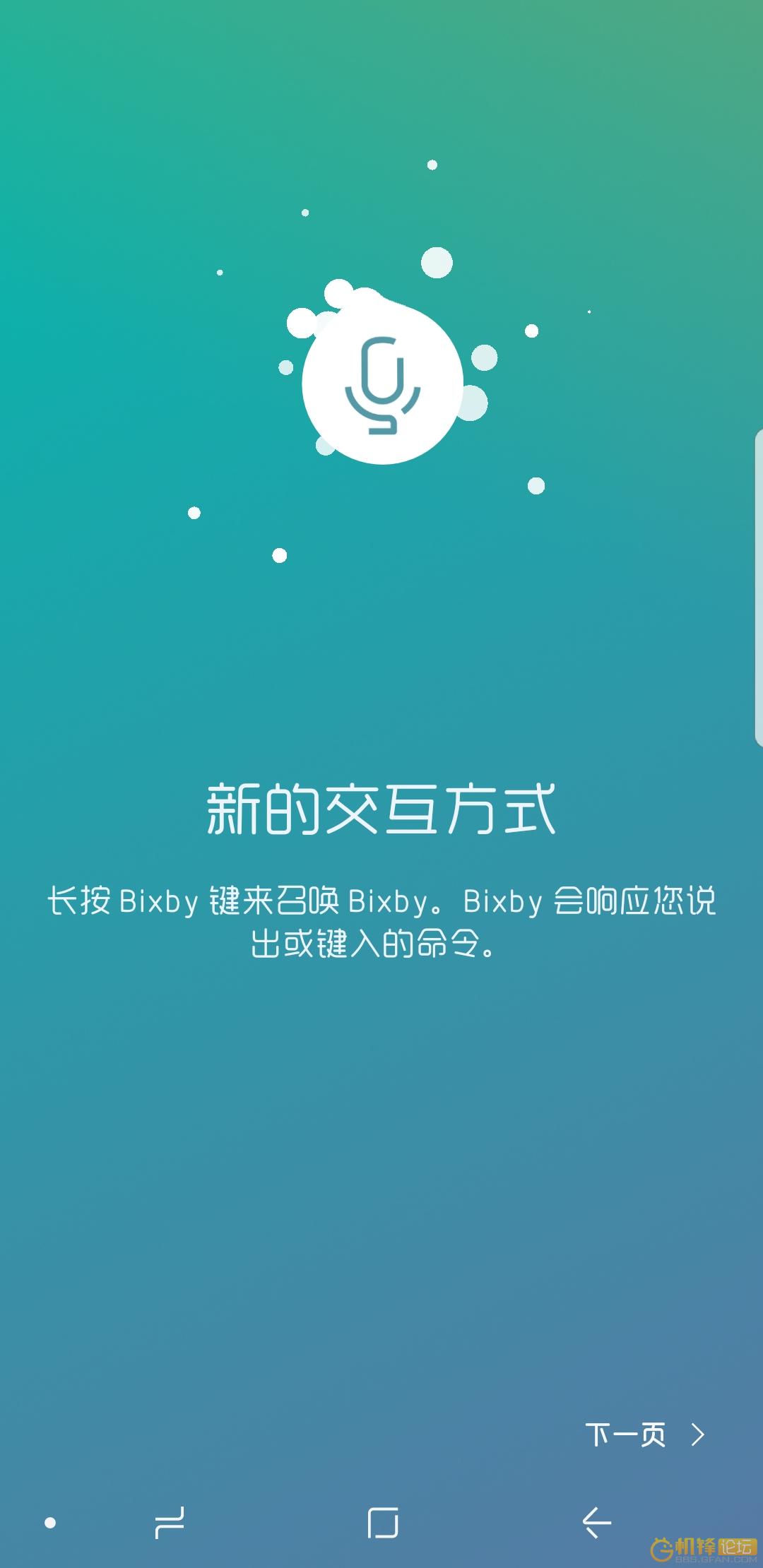 应用宝截屏2018010108.png