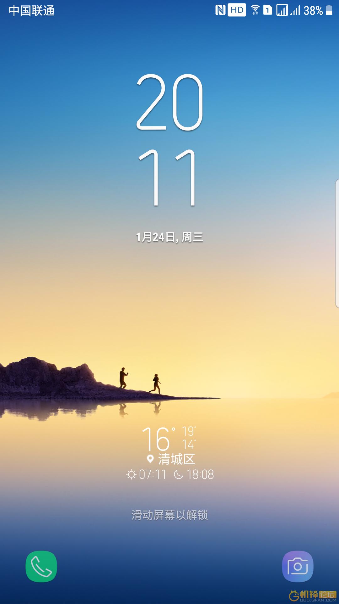 Screenshot_20180124-201103.png