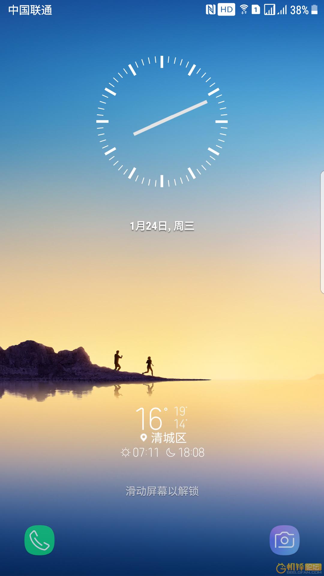 Screenshot_20180124-201121.png