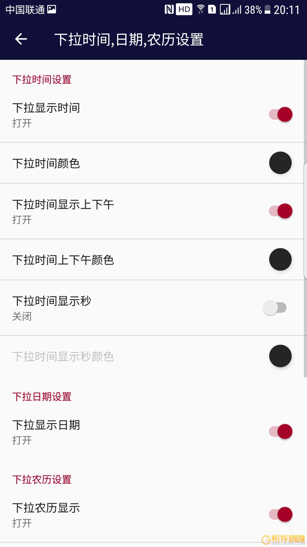 Screenshot_20180124-201148.png