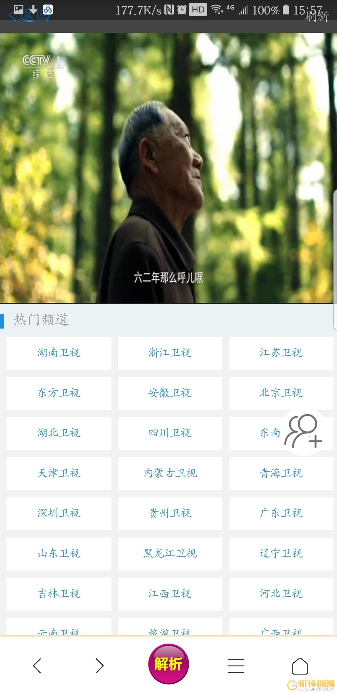 Screenshot_20180130-155724.jpg