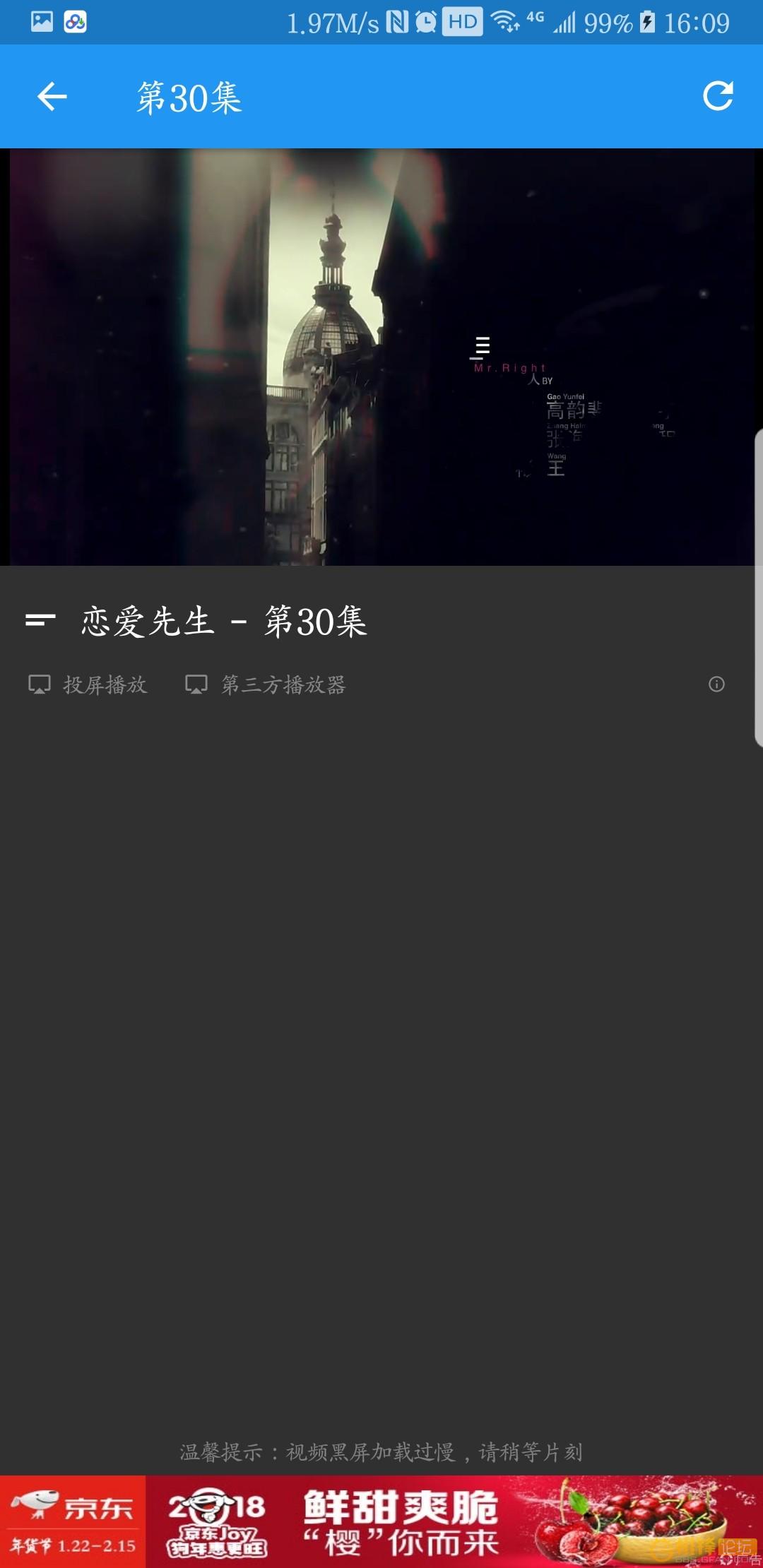 Screenshot_20180130-160927.jpg