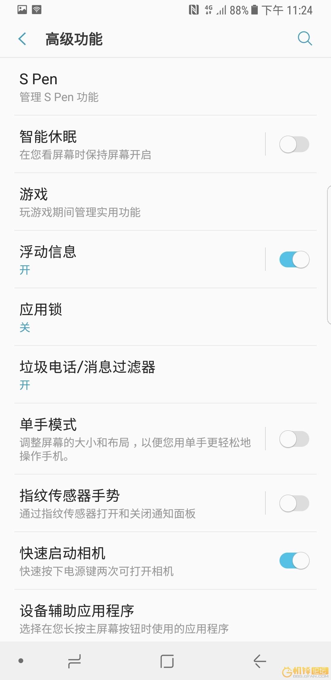 Screenshot_20171124-232454.jpg