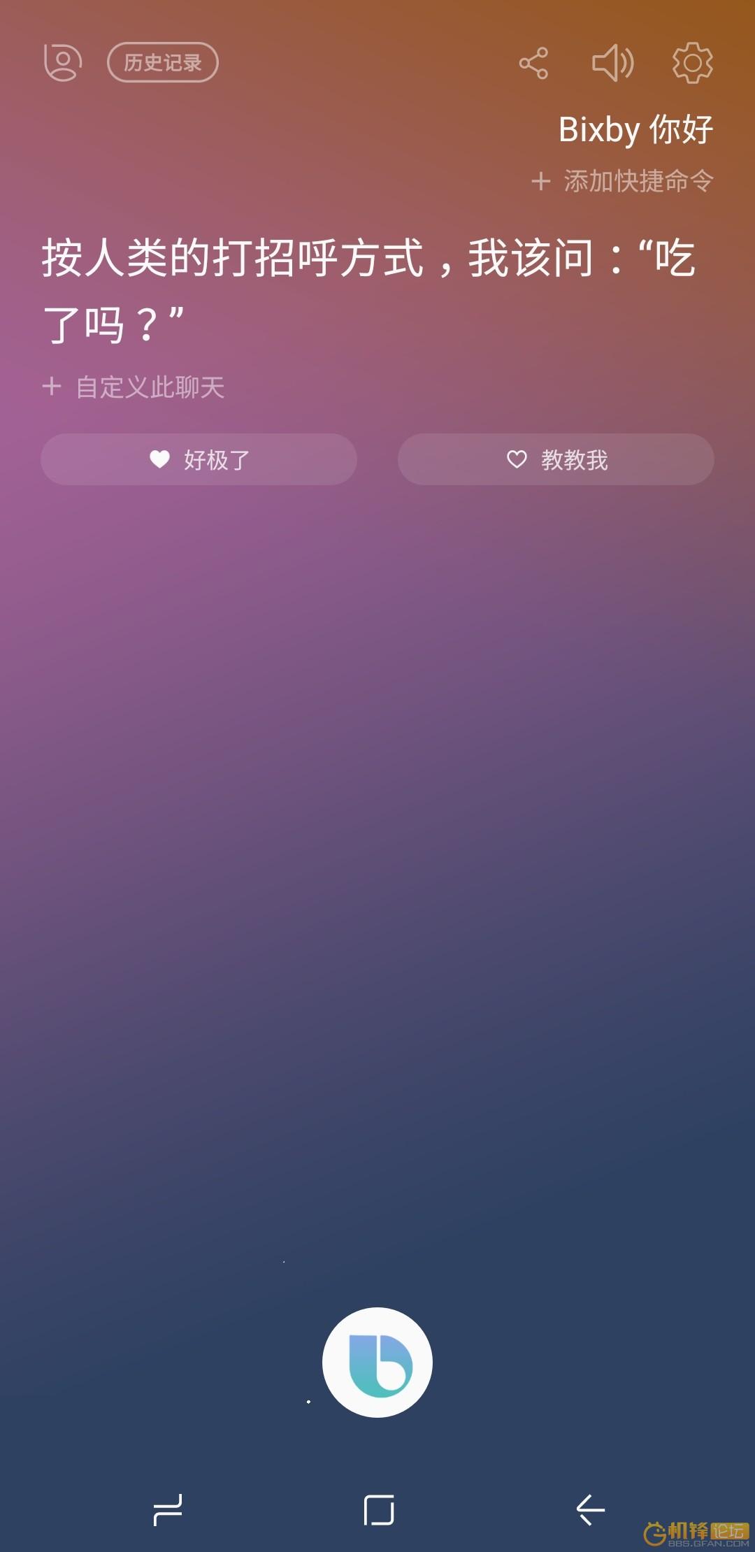 Screenshot_20171212-232329.jpg
