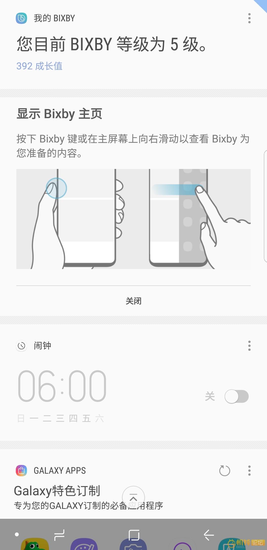 Screenshot_20171212-232232.jpg