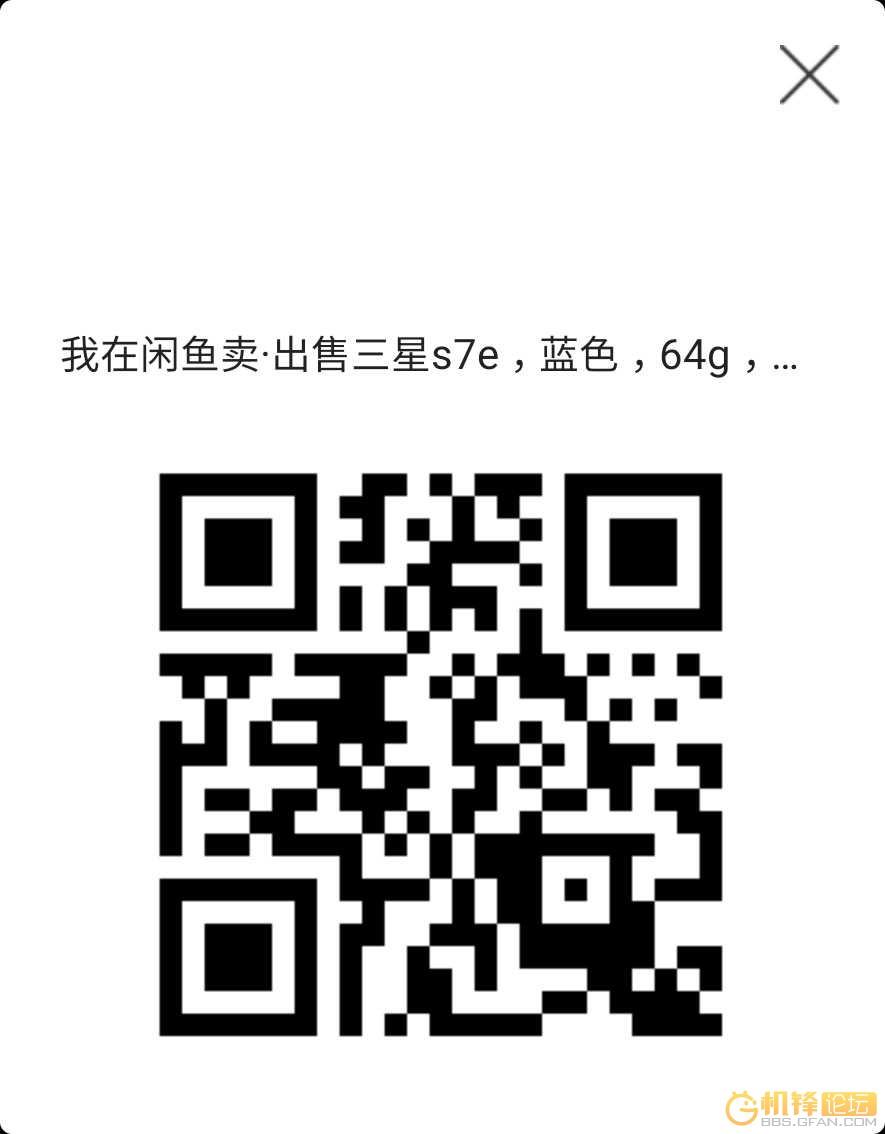 1508983845711.jpg