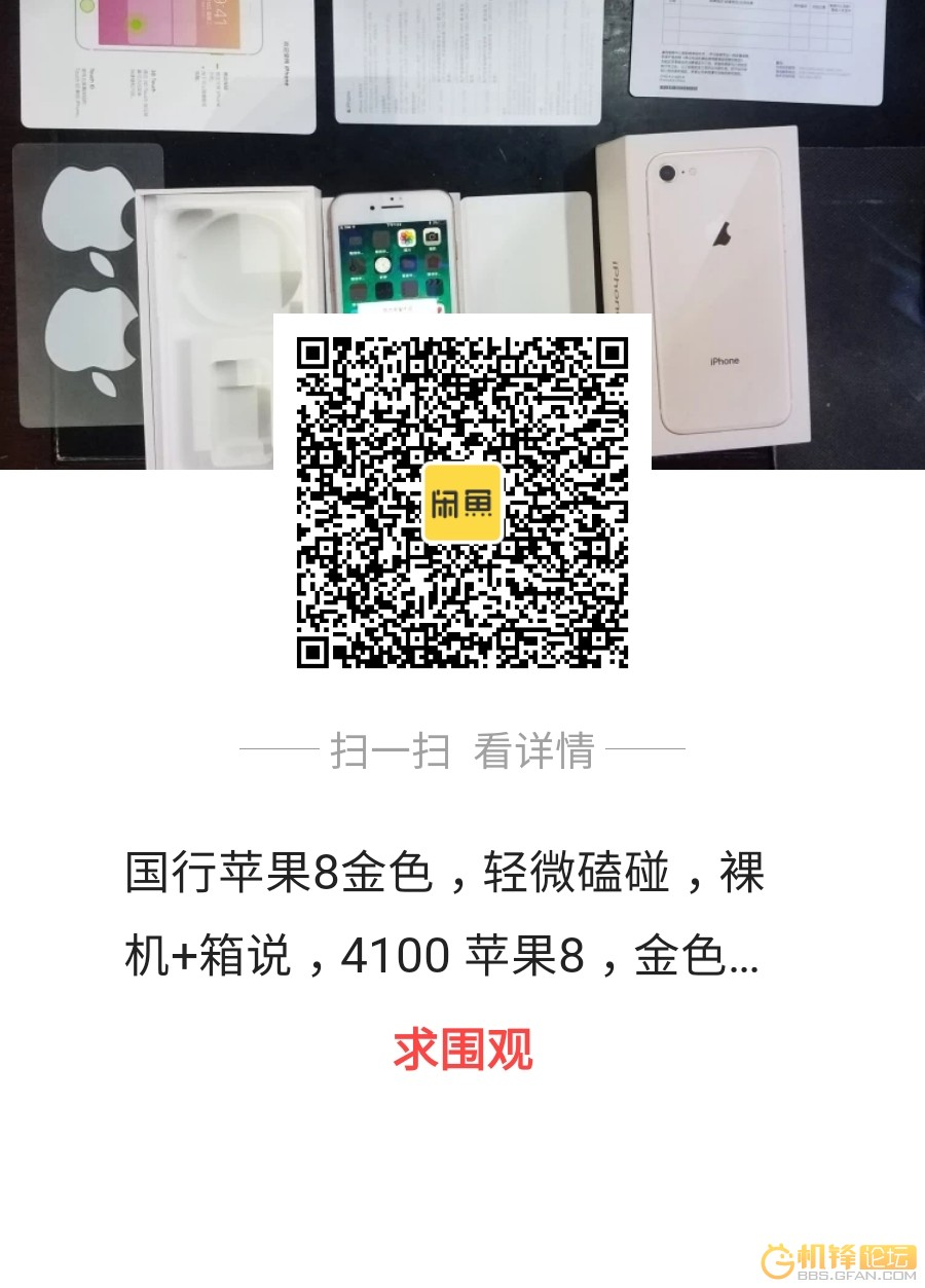 share_image_temp_1517808812441.jpg