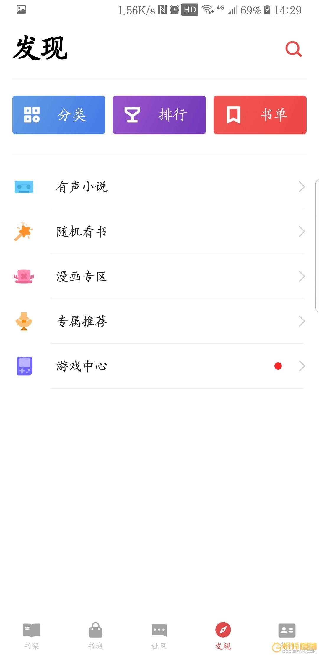 Screenshot_20180206-142901.jpg
