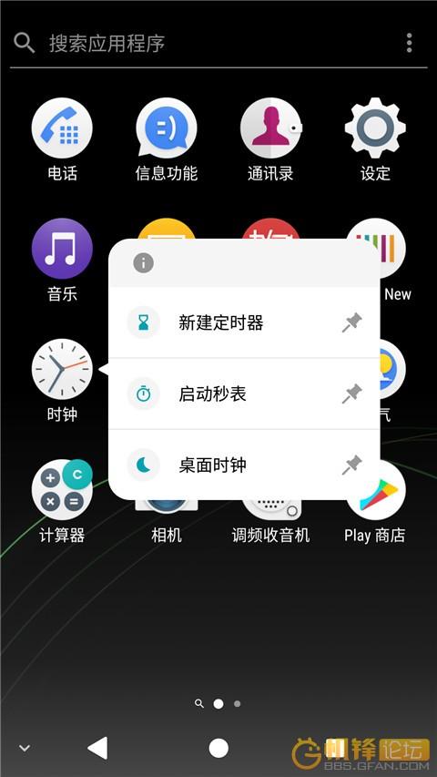 Screenshot_20170818-161708.jpg