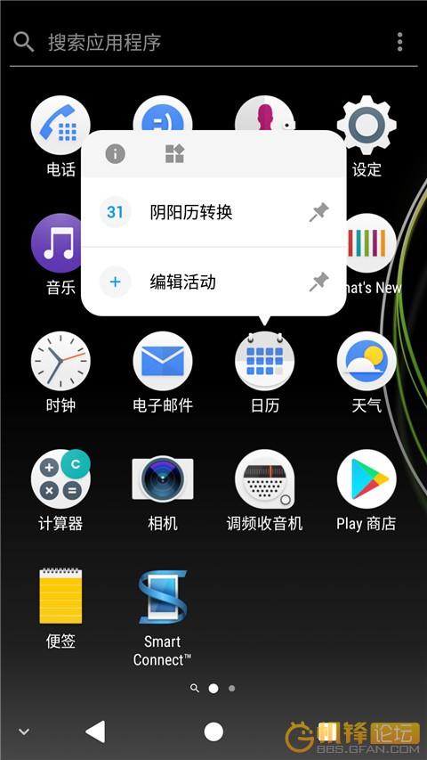 Screenshot_20170818-170504.jpg