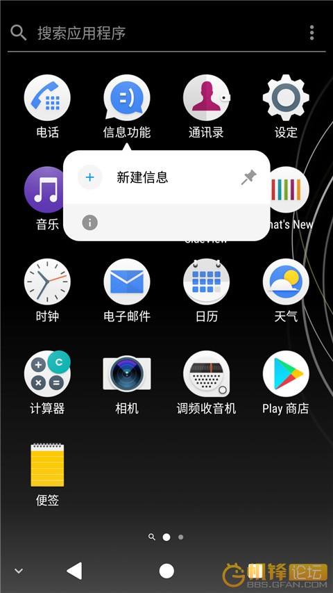 Screenshot_20170818-164111.jpg