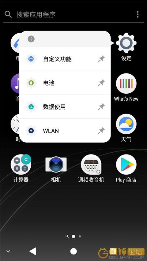Screenshot_20170818-161712.jpg