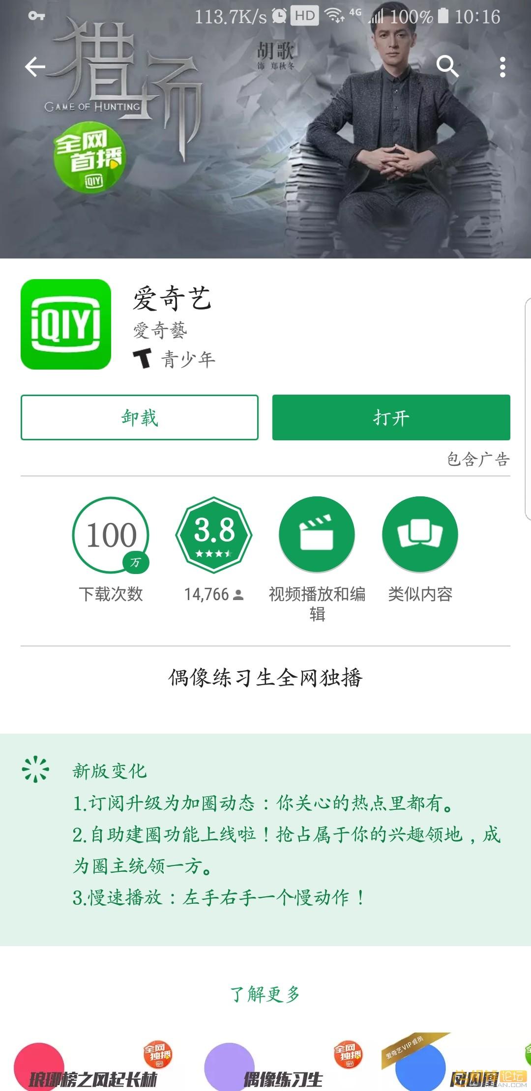 Screenshot_20180211-101637.jpg