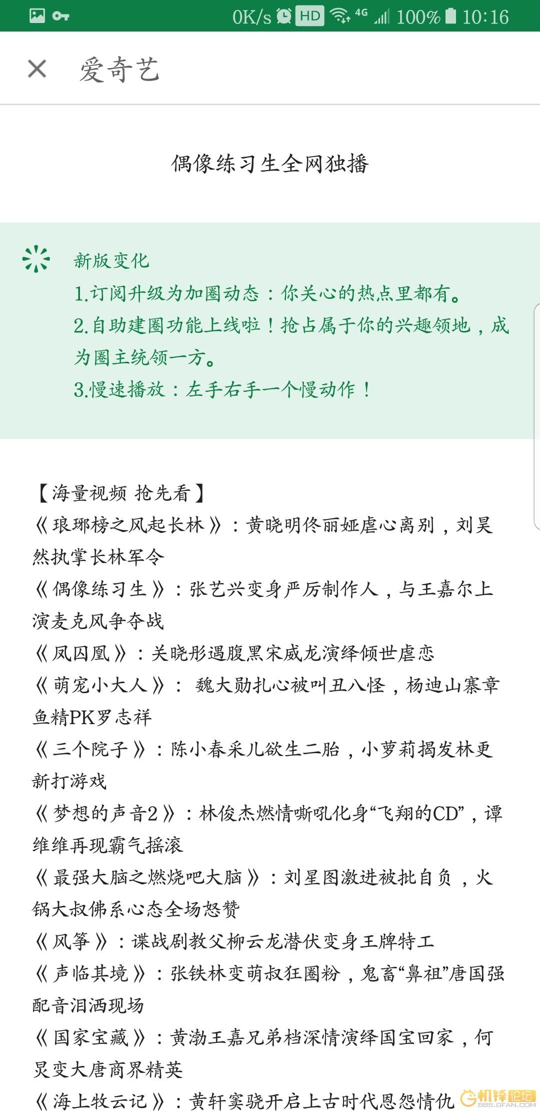 Screenshot_20180211-101642.jpg