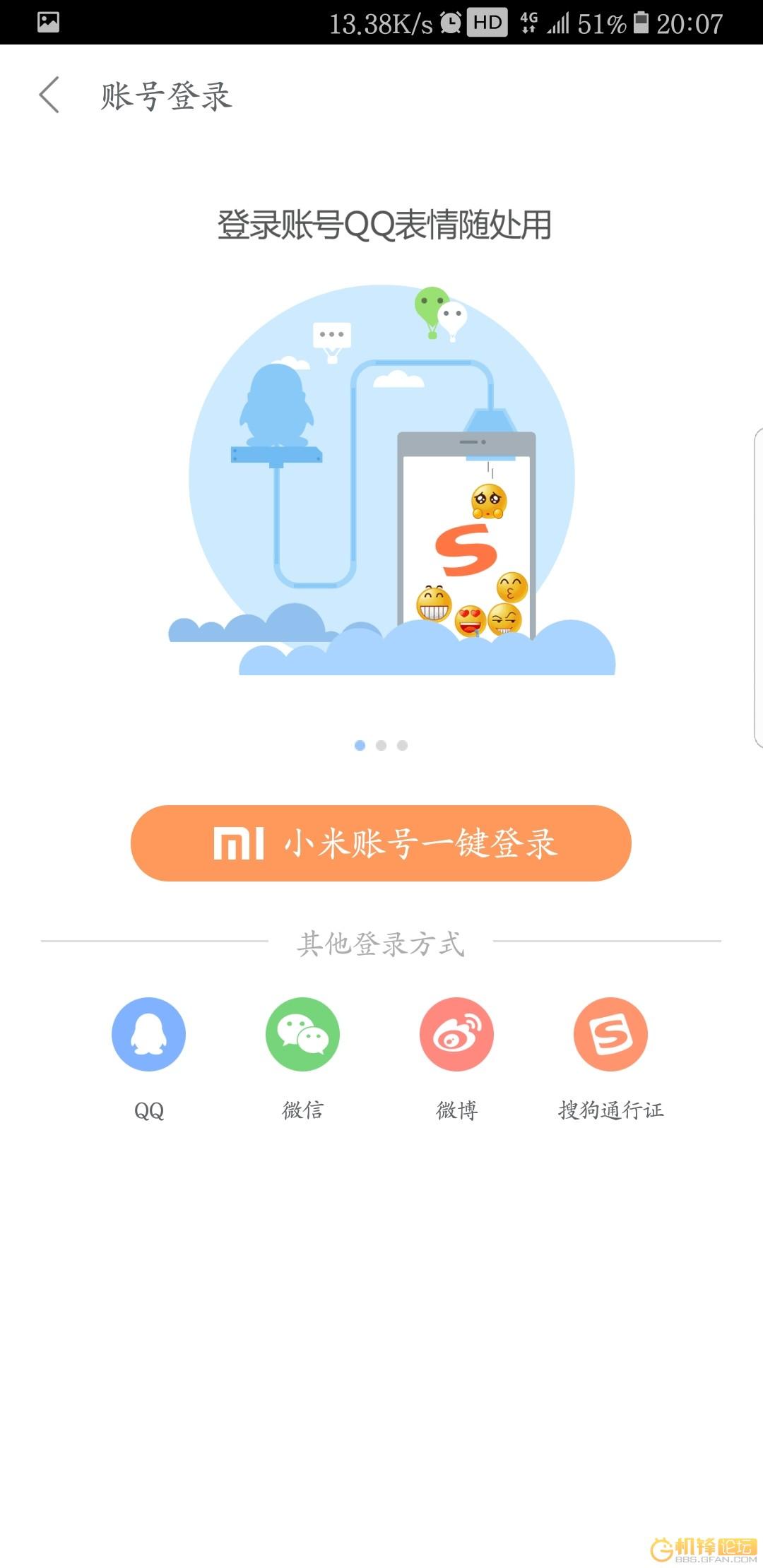 Screenshot_20180211-200712.jpg