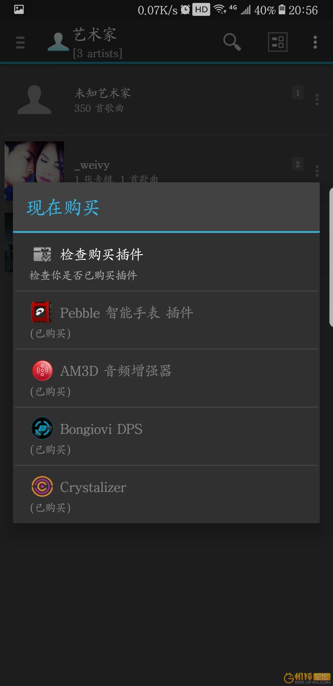 Screenshot_20180211-205621.jpg