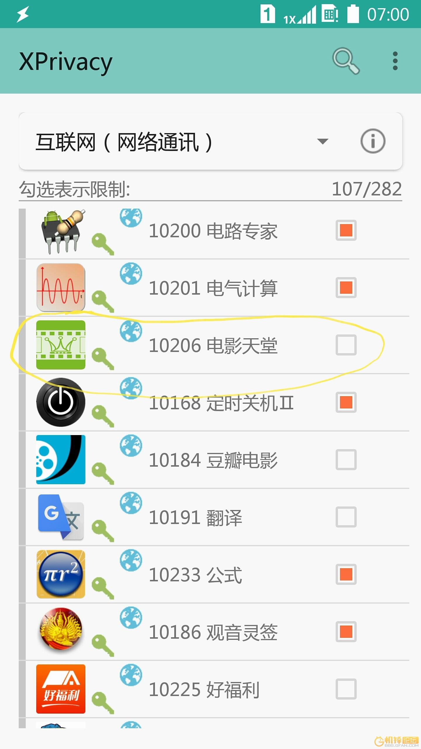 Screenshot_20180212-070031.jpg