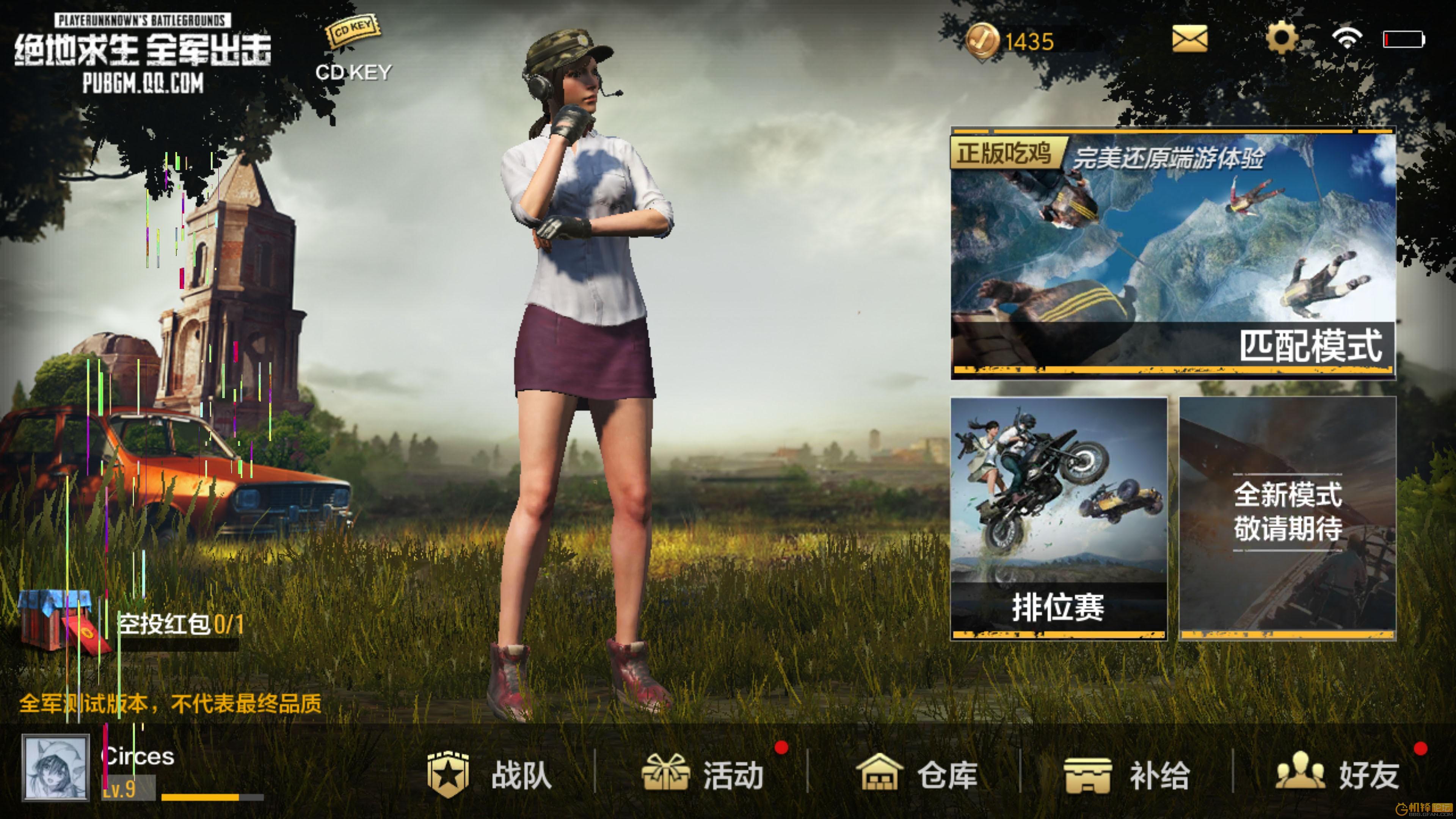 Screenshot_20180213-003439.jpg