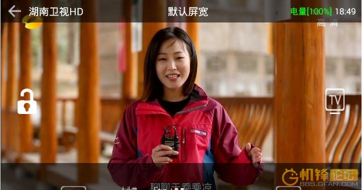 QQ图片20180213170909.png