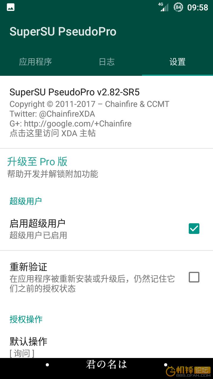 Screenshot_20180214-095813.png