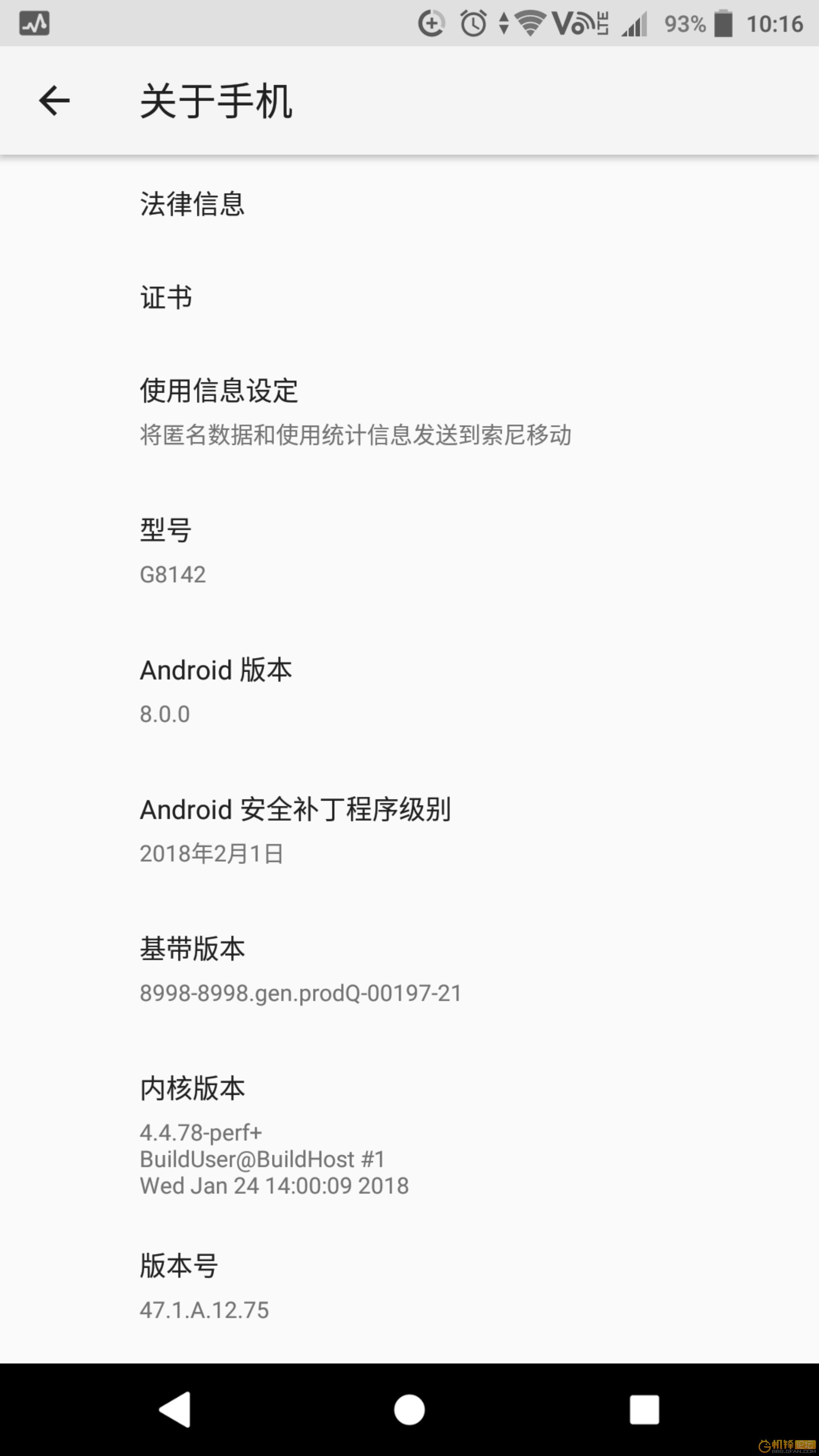 QQ图片20180214104600.png