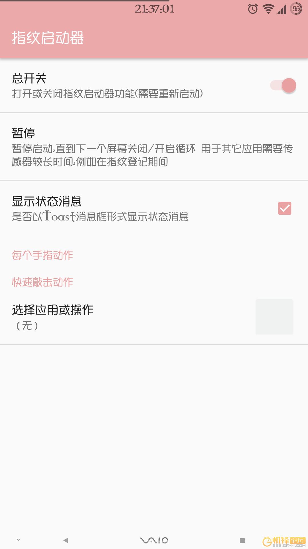 Screenshot_20180214-213703.png