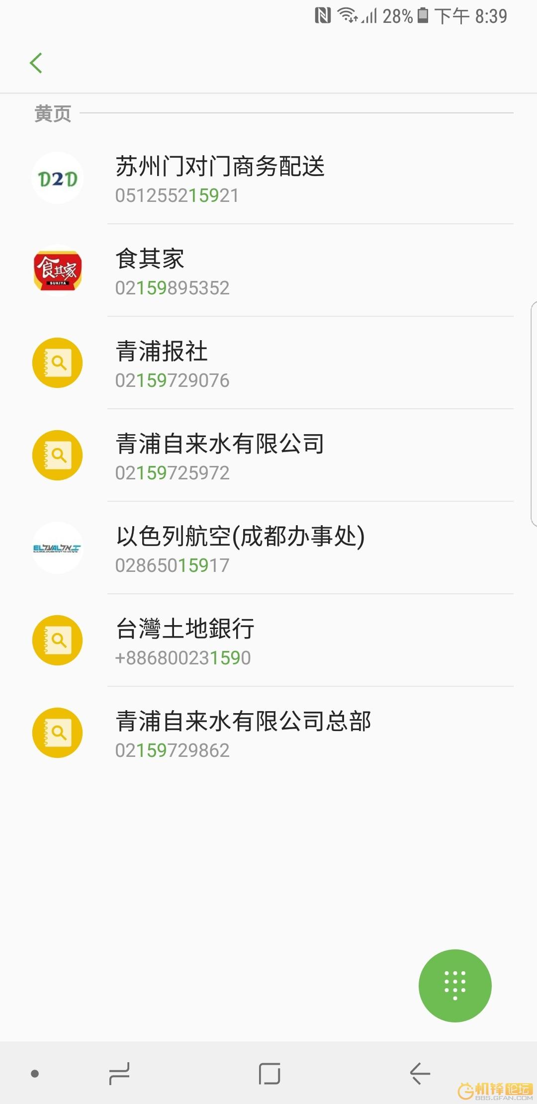 Screenshot_20171124-203946.jpg