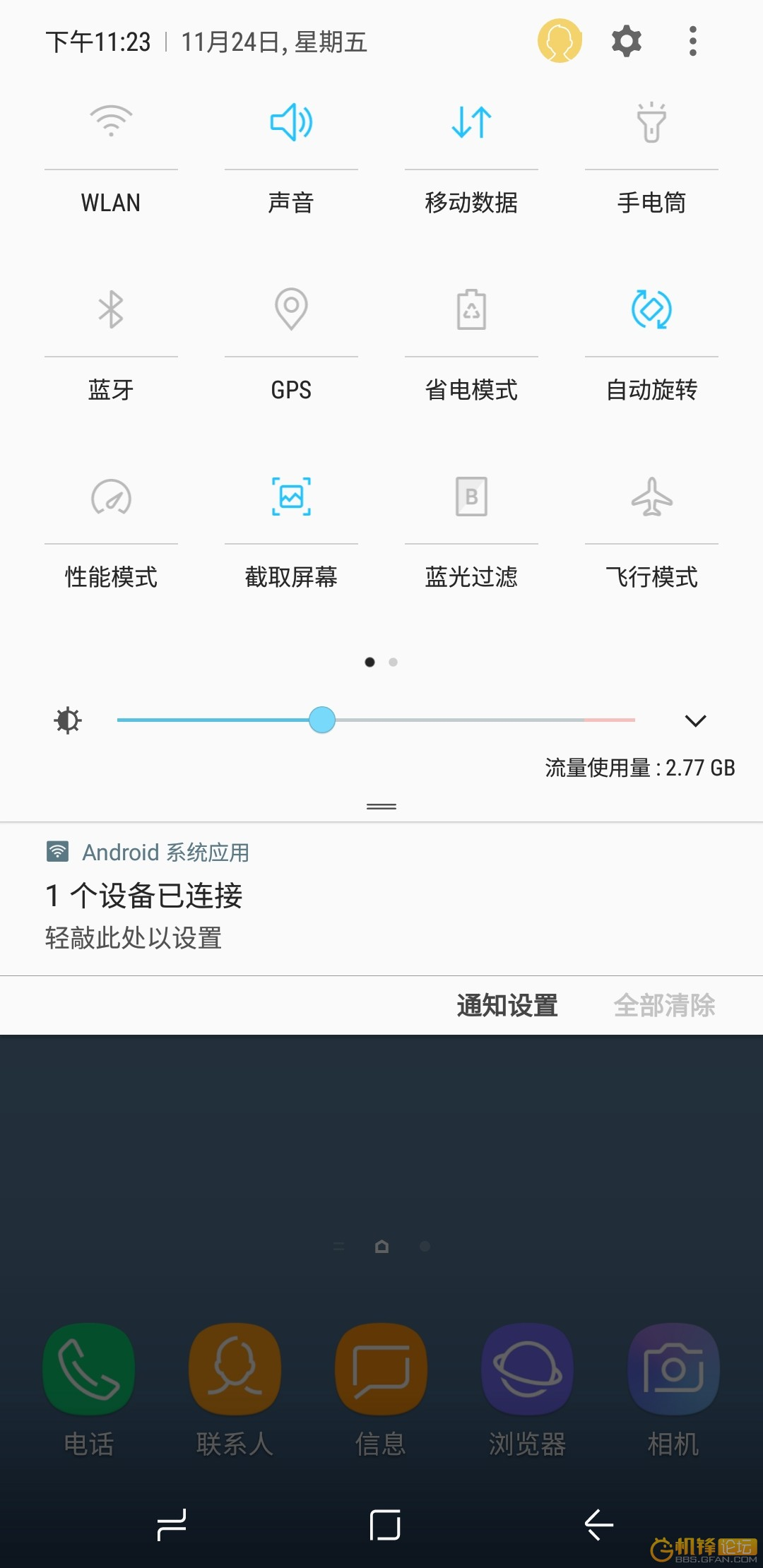 Screenshot_20171124-232327.jpg
