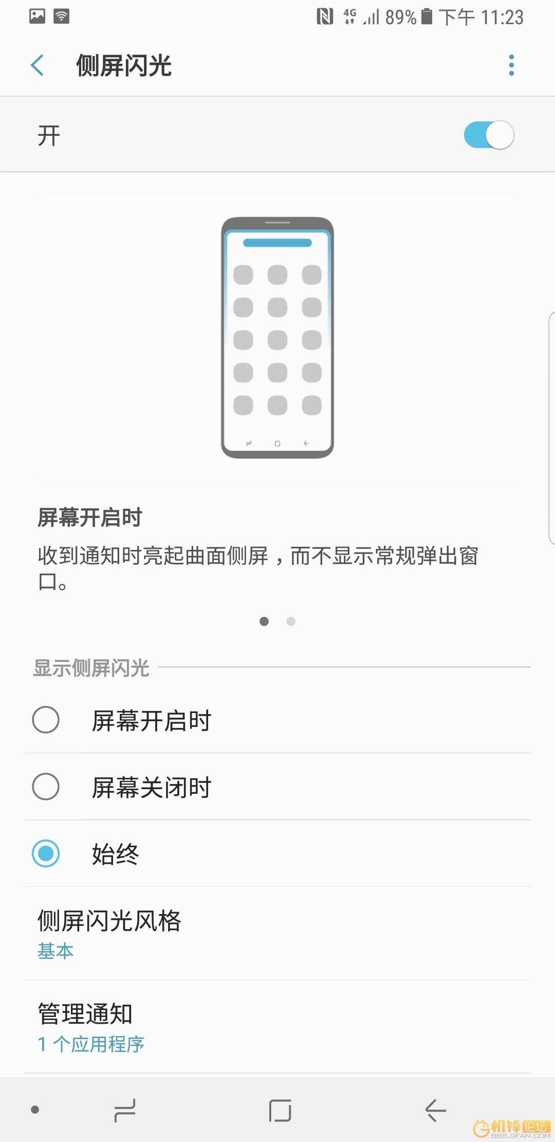 Screenshot_20171124-232358.jpg